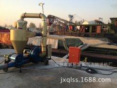 吸粮机码头卸船、卸料、